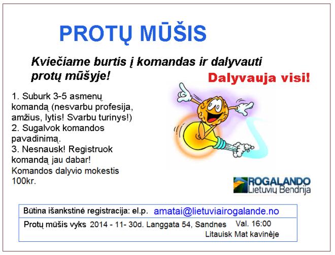 protomusis2014